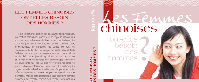 Romans : les Femmes chinoises ont-elles besoins des hommes ?
